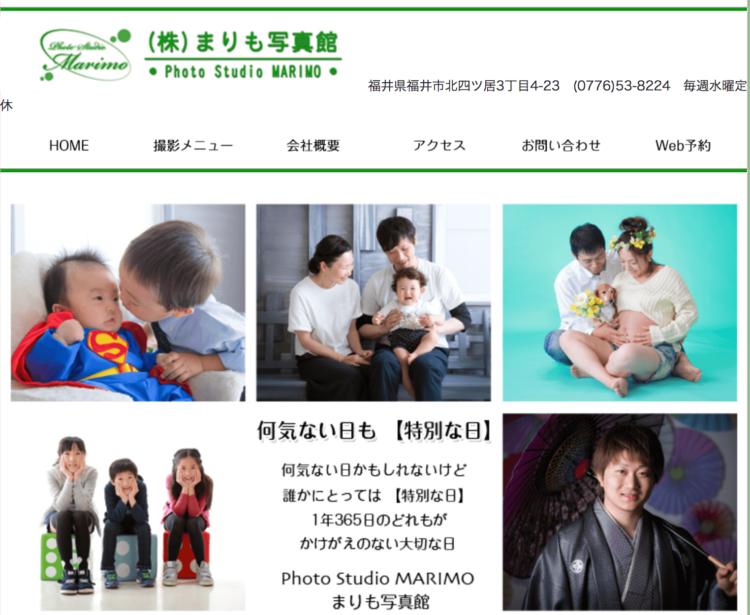 福井県でおすすめの婚活写真が綺麗に撮れる写真スタジオ10選10