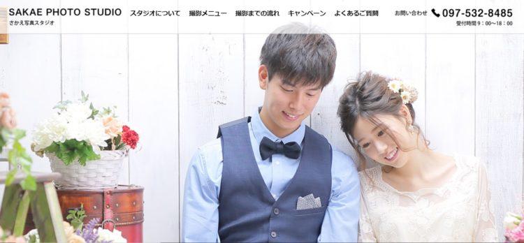 大分県でおすすめの婚活写真が綺麗に撮れる写真スタジオ10選10