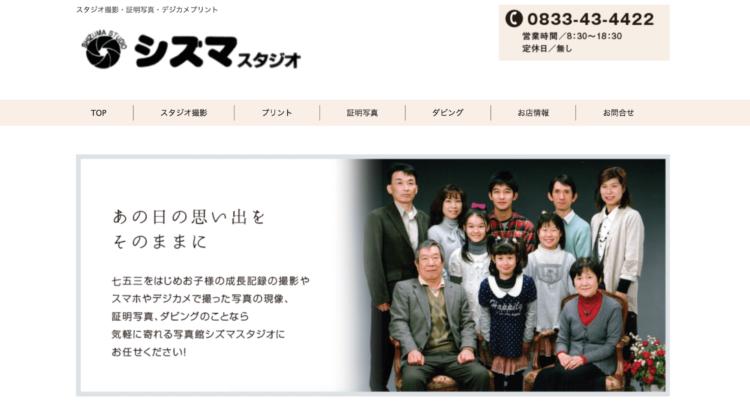 山口県でおすすめの婚活写真が綺麗に撮れる写真スタジオ10選10