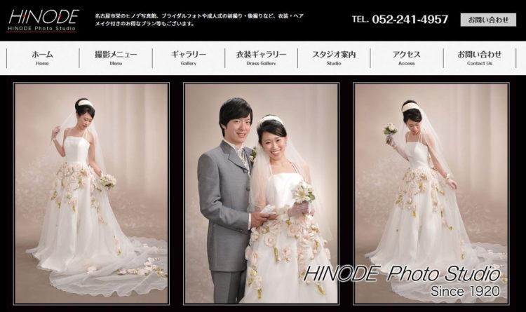 名古屋で撮れるビジネスプロフィール写真におすすめの写真スタジオ10選10