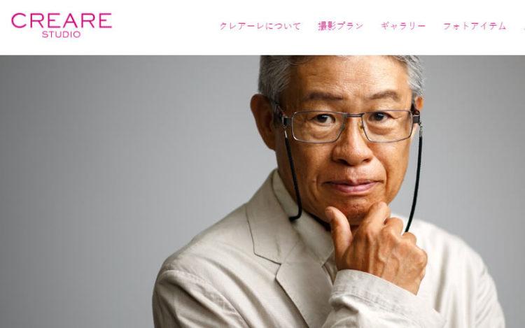 京都で撮れるビジネスプロフィール写真におすすめの写真スタジオ10選10