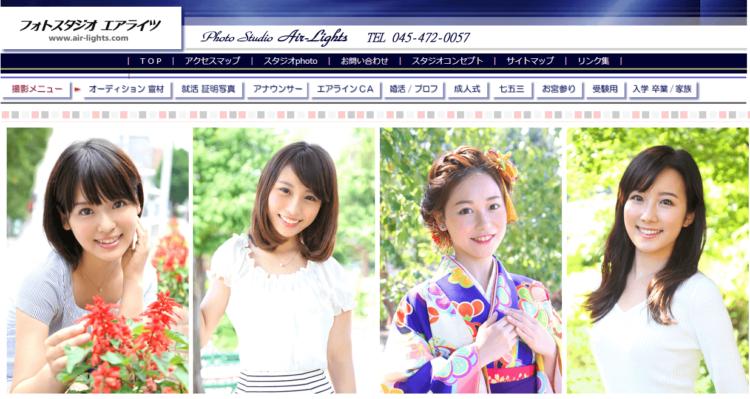 横浜・新横浜で撮れるビジネスプロフィール写真におすすめの写真スタジオ10選10