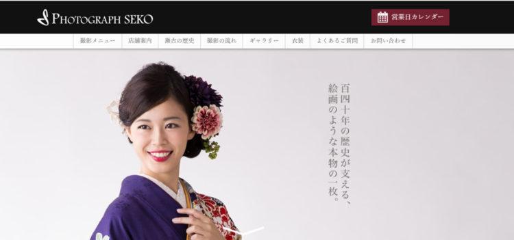 岐阜で撮れるビジネスプロフィール写真におすすめの写真スタジオ10選10