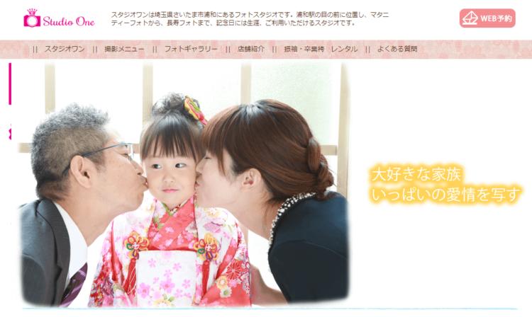 埼玉で撮れるビジネスプロフィール写真におすすめの写真スタジオ10選10