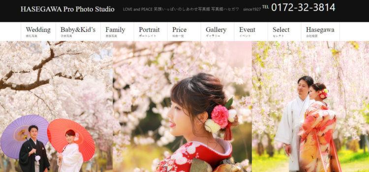 青森で撮れるビジネスプロフィール写真におすすめの写真スタジオ10選10