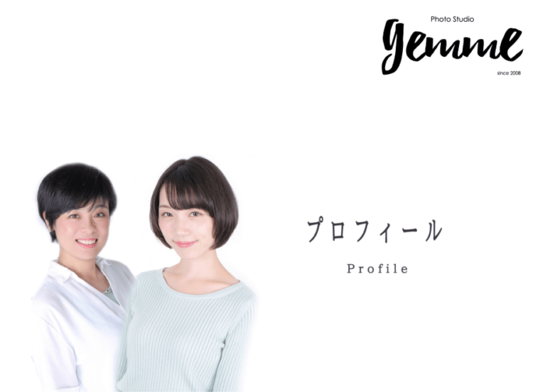 梅田にある宣材写真の撮影におすすめな写真スタジオ10選10