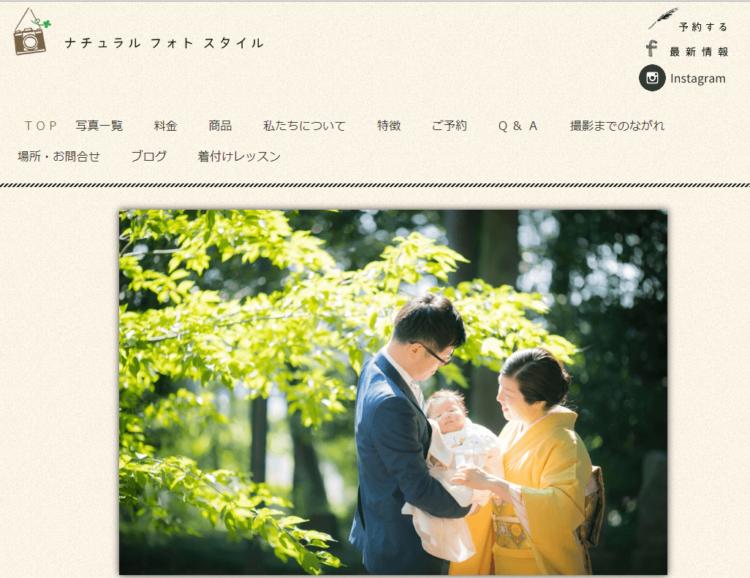 栃木で撮れるビジネスプロフィール写真におすすめの写真スタジオ10選10