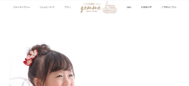 梅田でおすすめの婚活写真が綺麗に撮れる写真スタジオ10選10