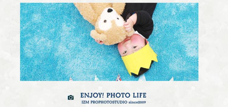 徳島で撮れるビジネスプロフィール写真におすすめの写真スタジオ10選10
