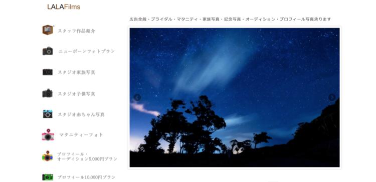 沖縄県でおすすめの婚活写真が綺麗に撮れる写真スタジオ10選10
