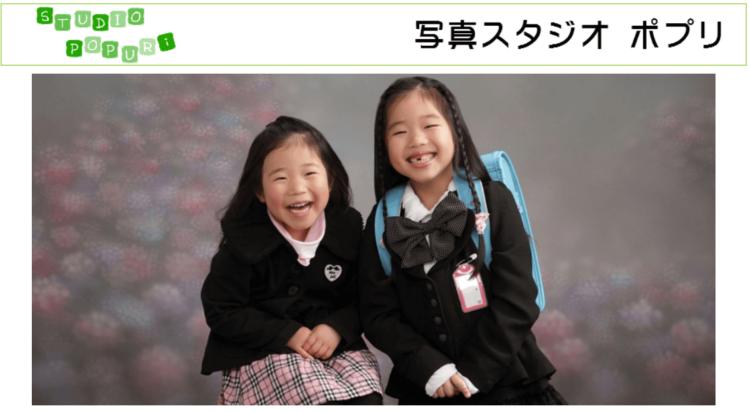 長野県でおすすめの就活写真が撮影できる写真スタジオ12選10