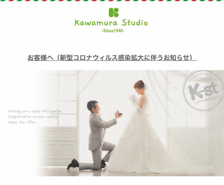 岩手県でおすすめの就活写真が撮影できる写真スタジオ10選10