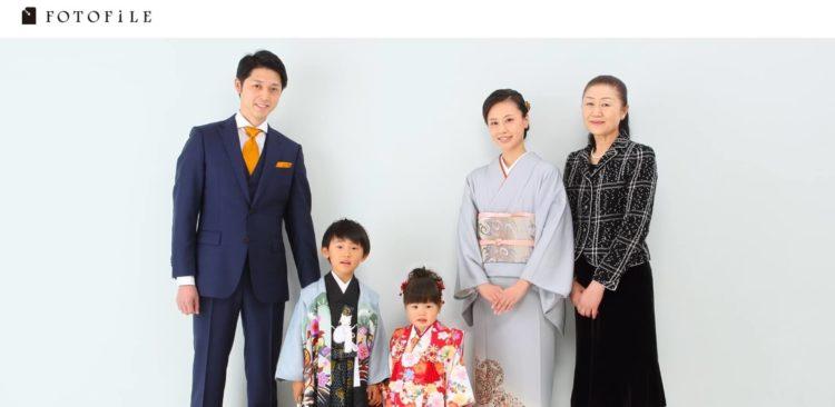 宮城県でおすすめの婚活写真が綺麗に撮れる写真スタジオ10選10