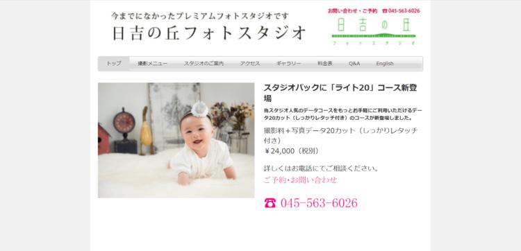 横浜・新横浜にある宣材写真の撮影におすすめな写真スタジオ10選10