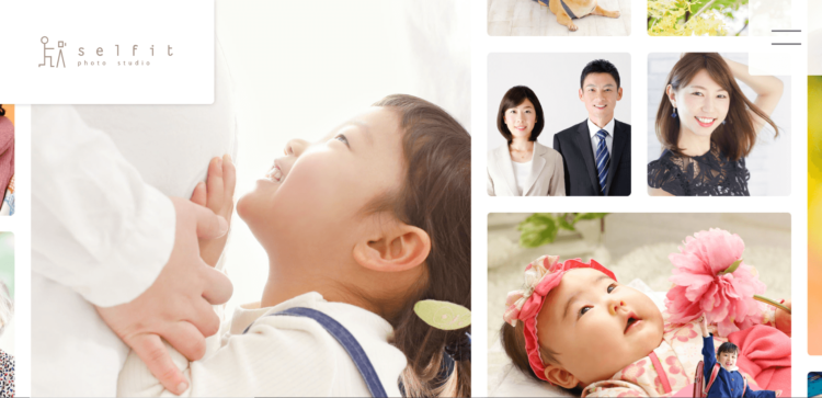 京都府にある宣材写真の撮影におすすめな写真スタジオ11選11