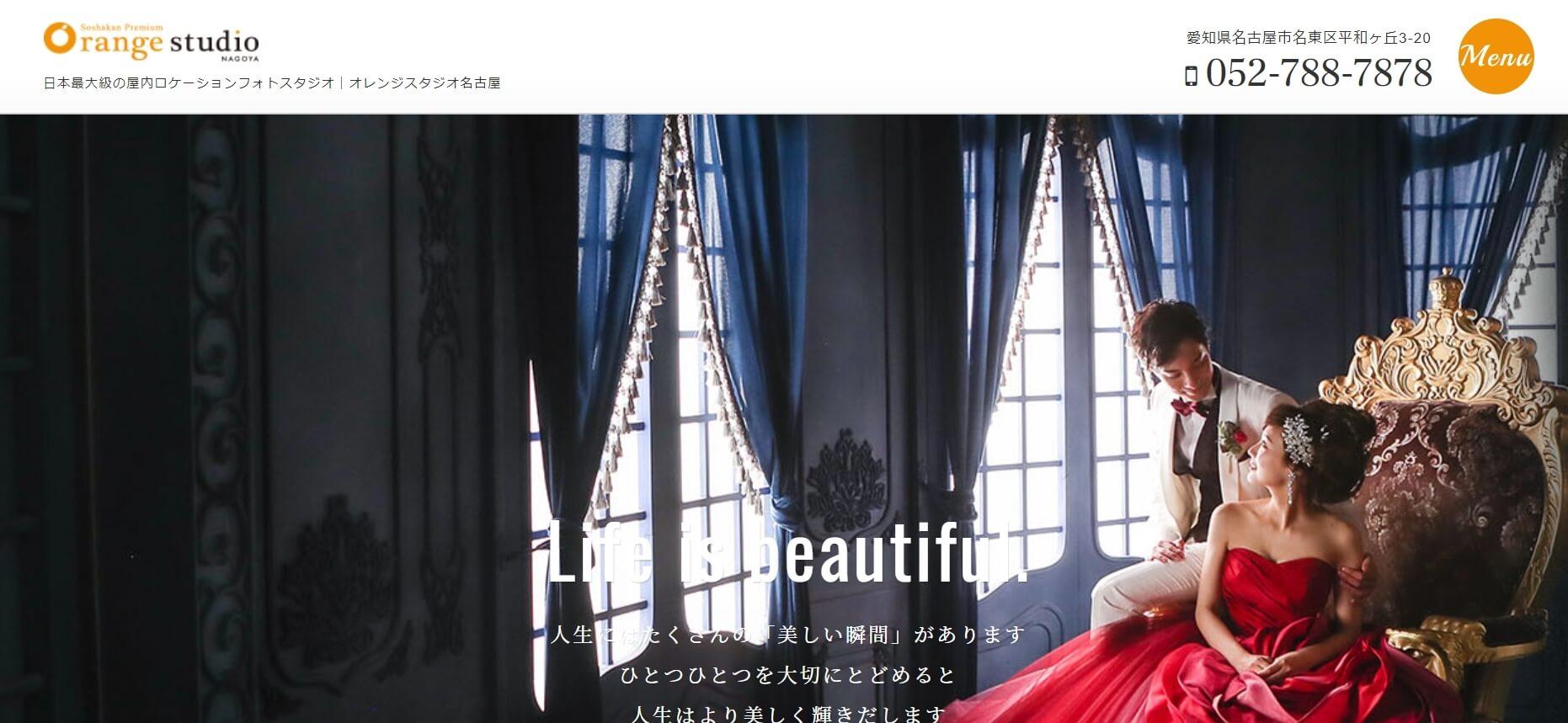 名古屋でおすすめの婚活写真が綺麗に撮れる写真スタジオ12選11