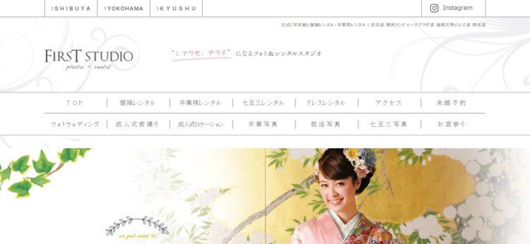 横浜・新横浜でおすすめの婚活写真が綺麗に撮れる写真スタジオ11選11