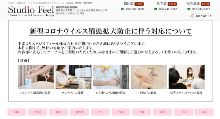 福岡県にある宣材写真の撮影におすすめな写真スタジオ10選2