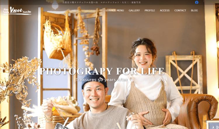 宮城県にある宣材写真の撮影におすすめな写真スタジオ10選2