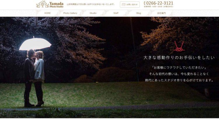 長野県にある宣材写真の撮影におすすめな写真スタジオ10選2