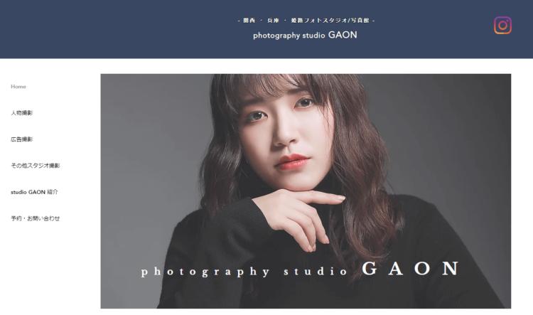 兵庫県にある宣材写真の撮影におすすめな写真スタジオ10選2