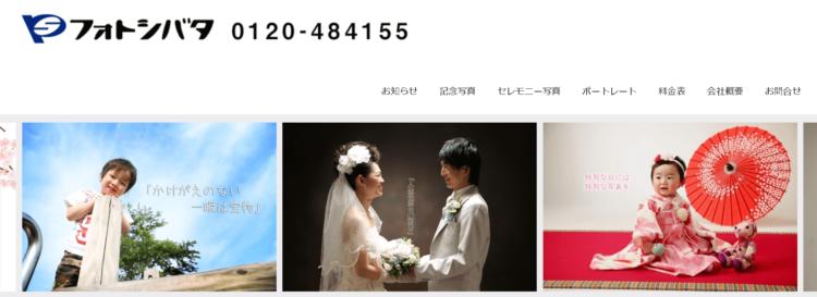 青森県にある宣材写真の撮影におすすめな写真スタジオ9選2