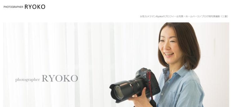 三重県でおすすめの婚活写真が綺麗に撮れる写真スタジオ10選2