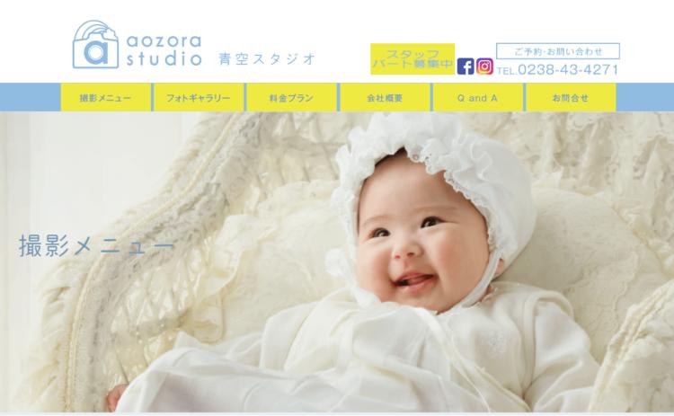 山形県にある宣材写真の撮影におすすめな写真スタジオ10選2