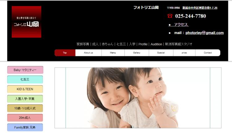 新潟県にある宣材写真の撮影におすすめな写真スタジオ8選2