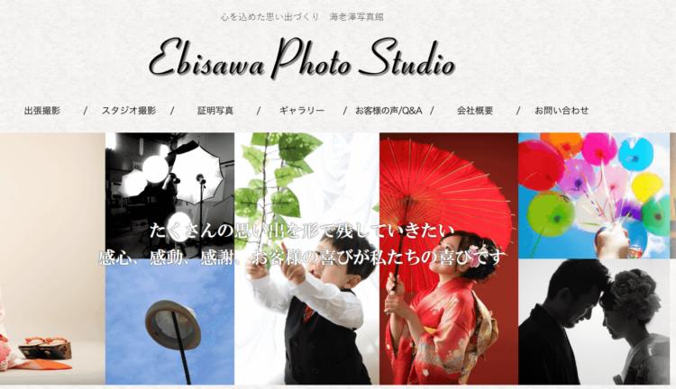 茨城県にある宣材写真の撮影におすすめな写真スタジオ10選2