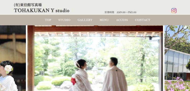 島根県にある宣材写真の撮影におすすめな写真スタジオ6選2