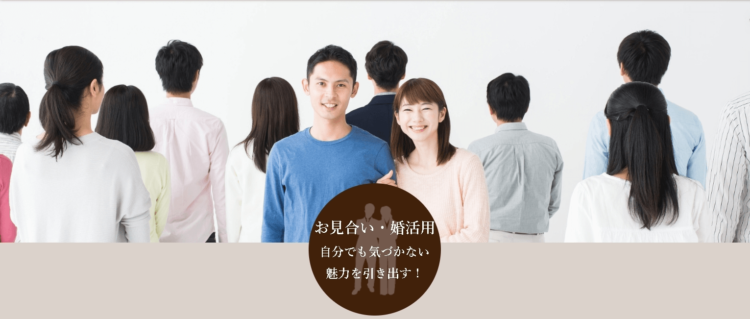 福岡県でおすすめの婚活写真が綺麗に撮れる写真スタジオ9選2