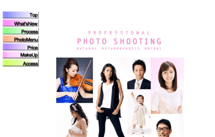 静岡県でおすすめの婚活写真が綺麗に撮れる写真スタジオ11選2