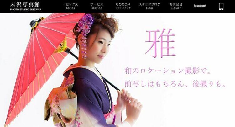 香川県でおすすめの就活写真が撮影できる写真スタジオ10選2