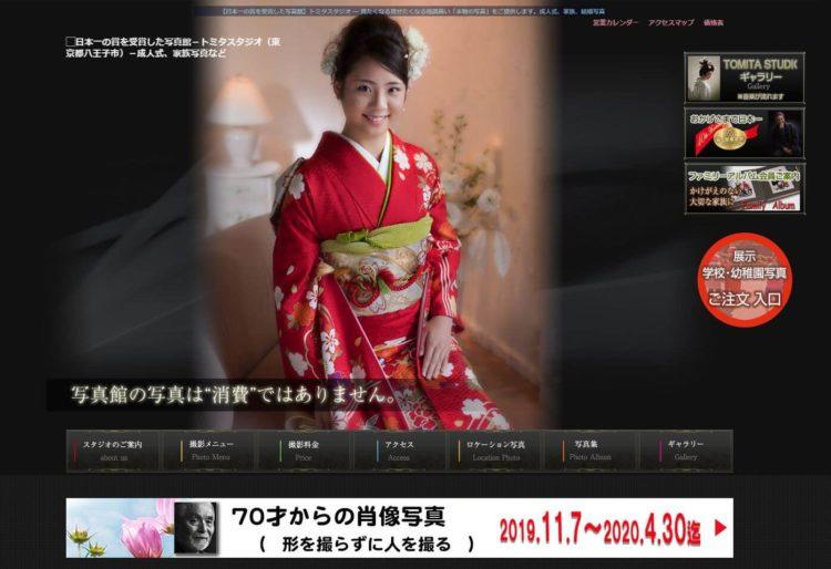 八王子・立川で撮れるビジネスプロフィール写真におすすめの写真スタジオ8選2