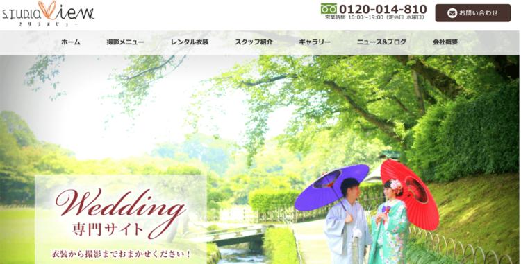岡山県でおすすめの婚活写真が綺麗に撮れる写真スタジオ10選2