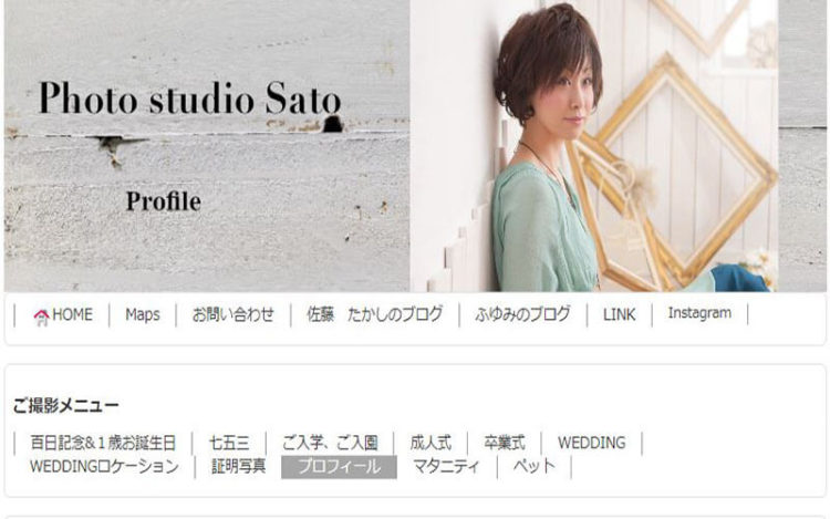 北海道で撮れるビジネスプロフィール写真におすすめの写真スタジオ7選2