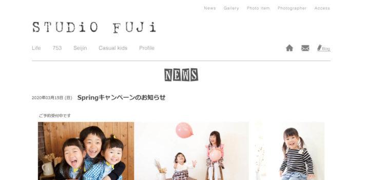 滋賀で撮れるビジネスプロフィール写真におすすめの写真スタジオ10選2