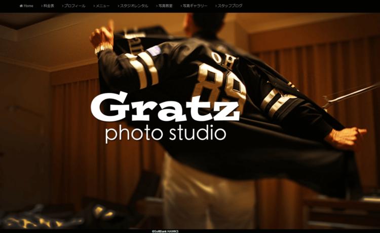 福岡で撮れるビジネスプロフィール写真におすすめの写真スタジオ10選2