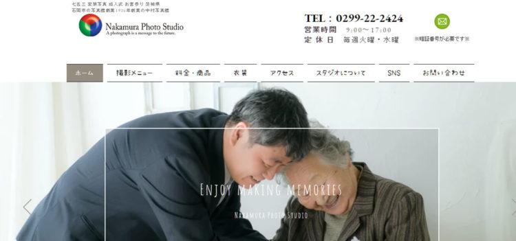 茨城で撮れるビジネスプロフィール写真におすすめの写真スタジオ10選2