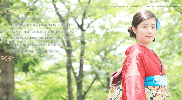 埼玉で撮れるビジネスプロフィール写真におすすめの写真スタジオ10選2