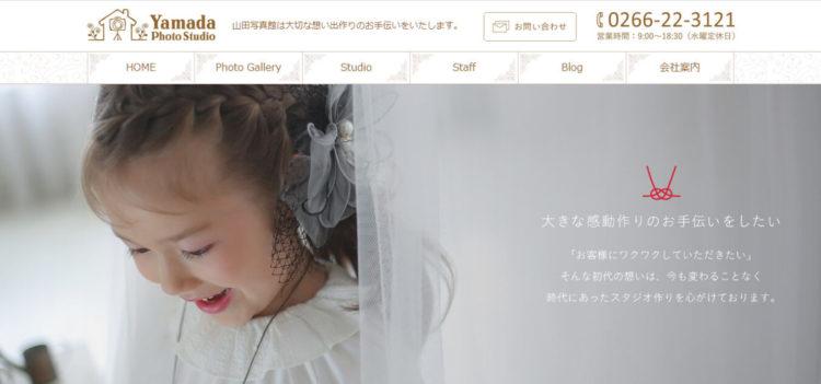 長野で撮れるビジネスプロフィール写真におすすめの写真スタジオ10選2