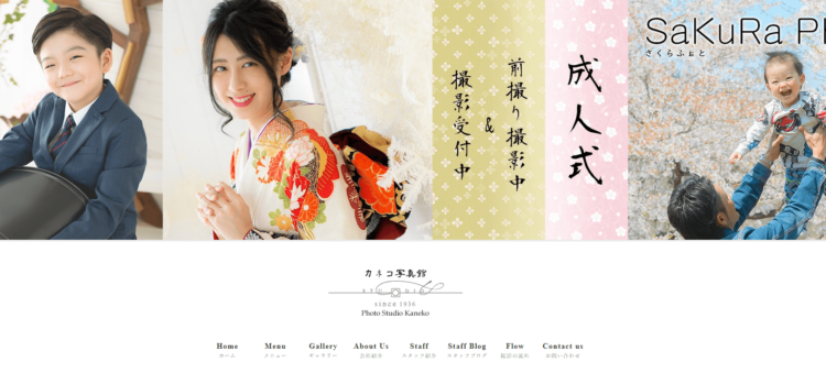 新潟で撮れるビジネスプロフィール写真におすすめの写真スタジオ6選2
