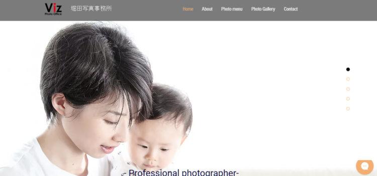 鳥取で撮れるビジネスプロフィール写真におすすめの写真スタジオ9選2