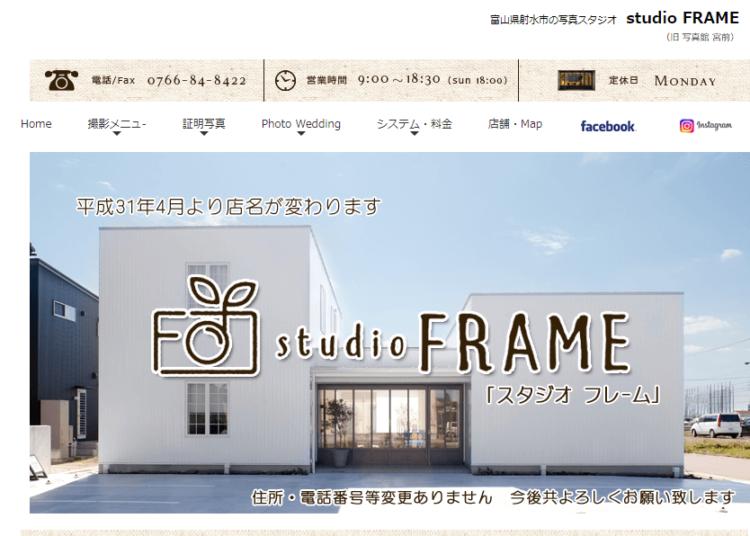 富山県にある宣材写真の撮影におすすめな写真スタジオ6選2