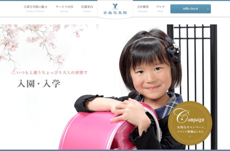 岡山県にある宣材写真の撮影におすすめな写真スタジオ8選2