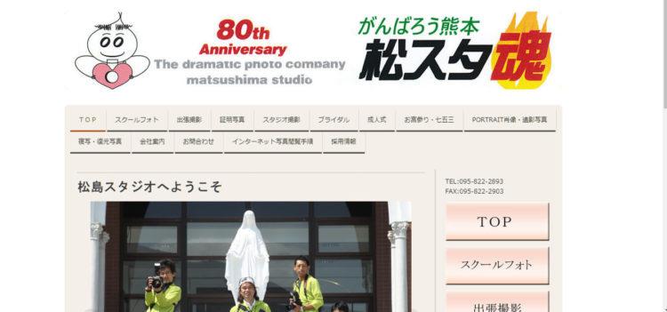 長崎で撮れるビジネスプロフィール写真におすすめの写真スタジオ10選2