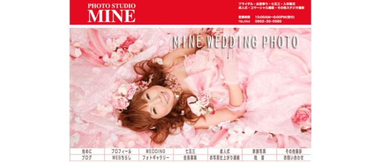 佐賀県でおすすめの婚活写真が綺麗に撮れる写真スタジオ10選2