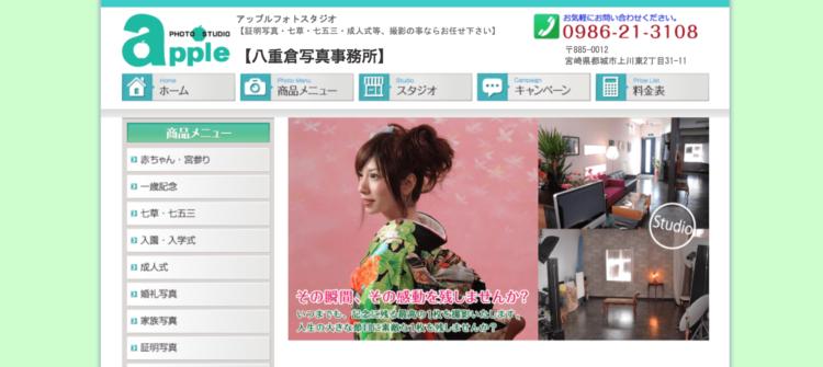 宮崎県でおすすめの婚活写真が綺麗に撮れる写真スタジオ10選2
