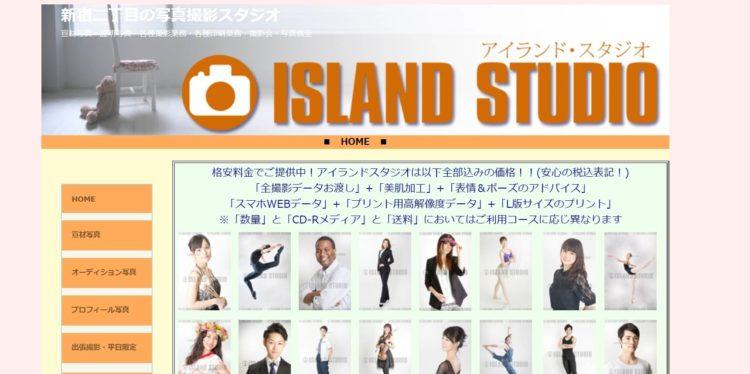 新宿でおすすめの婚活写真が綺麗に撮れる写真スタジオ10選2